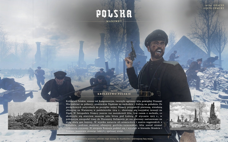 WW1_Game_Series_2019_02_28_21_50_22_159